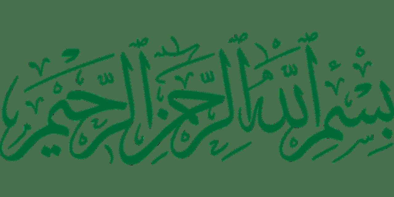 Pourquoi on doit apprendre l'arabe?
